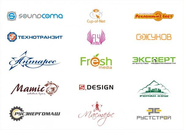 diseño de logos 6
