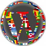 Codigos de idiomas para paginas web multilingues