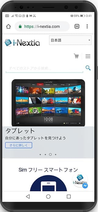 tienda virtual magento japon i-nextia